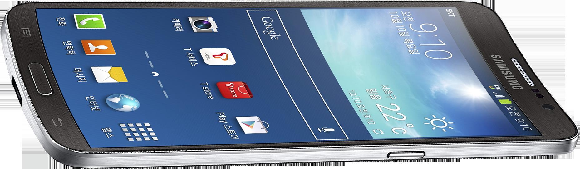 Samsung-Galaxy-Round-2-IloveSamsung