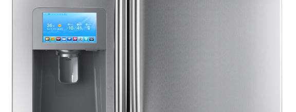 Combina frigorifica Samsung RSG309AARS -3- ilovesamsung