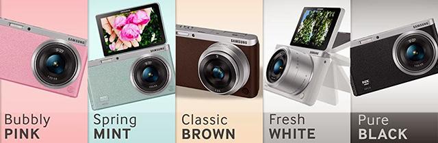 Samsung NX Mini Smart Camera -1- ilovesamsung