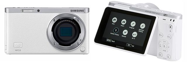 Samsung NX Mini Smart Camera -3- ilovesamsung