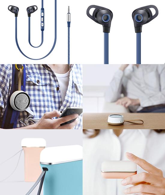 samsung-accesorii-casti-difuzor-baterie