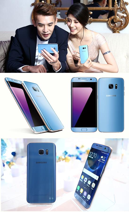 samsung-galaxy-s7-albastru-coral-official